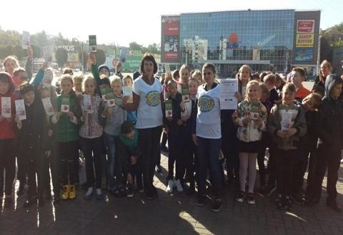Каменчане стали участниками акции к Всемирному дню сердца Днепродзержинск