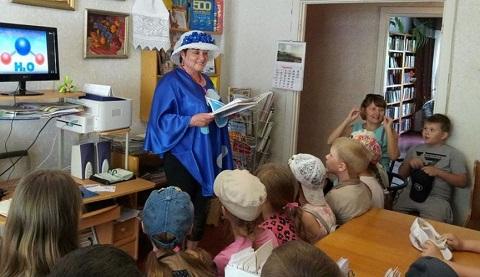 Библиотекари г. Каменское решили добавить  к процессу чтения книг интерактив Днепродзержинск