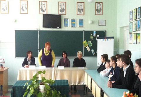 Инициативные группы школ Каменского стали участниками дискуссии по вопросам экологии  Днепродзержинск