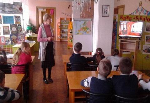 В библиотеке г. Каменское юным читателям организовали «Сказочное европутешествие» Днепродзержинск