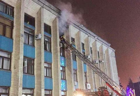 Спасатели Каменского рассказали о ликвидации пожара в здании администрации горсовета Днепродзержинск
