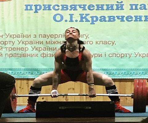 Спортсменка из г. Каменское  стала победителем на турнире памяти О.И. Кравченко Днепродзержинск