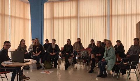 Молодежный совет г. Каменское провел заседание Днепродзержинск