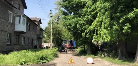 В Каменском ликвидировали течь водопровода Днепродзержинск