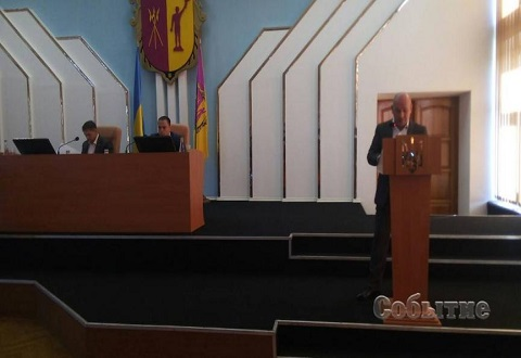 В Каменском проходит очередная сессия горсовета Днепродзержинск