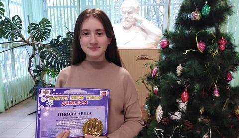 Каменчанка стала призером новогоднего конкурса-фестиваля искусств Днепродзержинск
