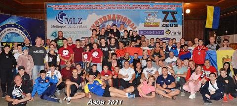 На Кубке Азова успешно выступили армлифтеры из Каменского Днепродзержинск