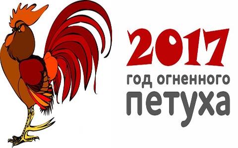 Конкурс «Символ года» провели в Днепродзержинской исправительной колонии Днепродзержинск