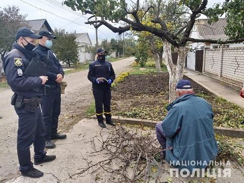 В Каменском спасатели и сотрудники полиции провели совместный рейд  Днепродзержинск