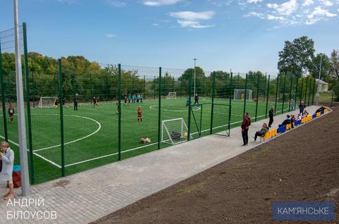 В Каменском открыли новый спортивный комплекс Днепродзержинск