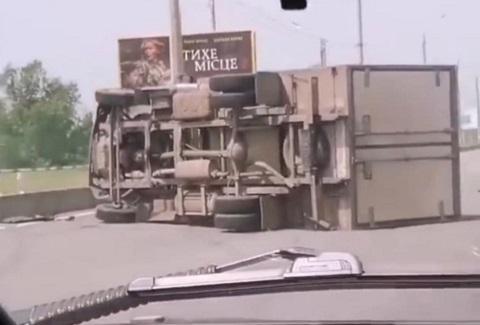 На Новом мосту в г. Каменское произошло ДТП Днепродзержинск