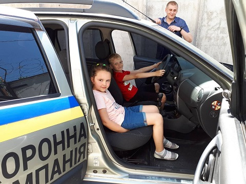 ОК «Цитадель» г. Каменское провела для школьников экскурсию Днепродзержинск