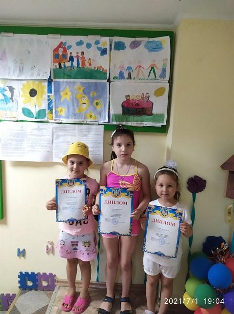 Солнечные дети г. Каменское получили награды за участие в конкурсе рисунков Днепродзержинск