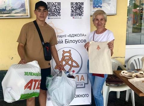 В Каменском завершили проведение акции «День без пластика» Днепродзержинск