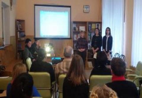 Стихи местных поэтов декламировали на конкурсе в Каменском Днепродзержинск