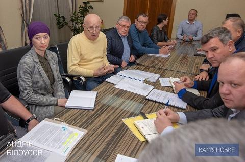 Градоначальник города Каменское провел совещание по вопросу СОШ № 20 Днепродзержинск