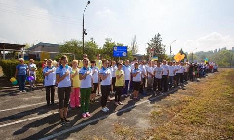Медицинские работники Каменского стали активными участниками спартакиады Днепродзержинск