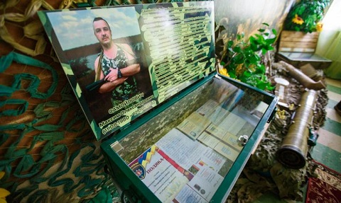 В память о погибшем выпускнике УВК № 37 г. Каменское прошло открытие музейной комнаты Днепродзержинск