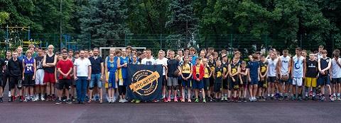 В Каменком прошёл отборочный турнир по стритболу Днепродзержинск