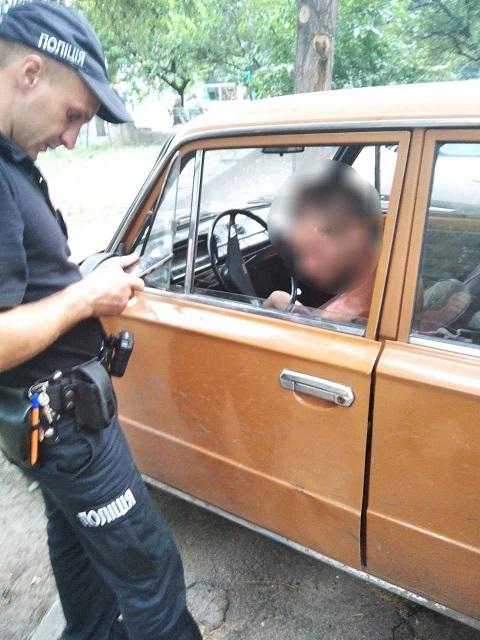 Сотрудники ОК «Цитадель» г. Каменское помогли полиции предотвратить дорожное происшествие Днепродзержинск