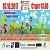 Каменчан и гостей города приглашают на «Велодень-2017»