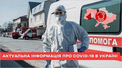 В Каменском один житель заразился коронавирусом  Днепродзержинск