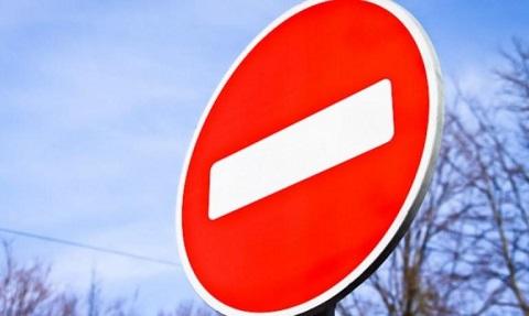 """Для организованного проведения """"Велодня"""" в Каменском ограничат движение транспорта Днепродзержинск"""