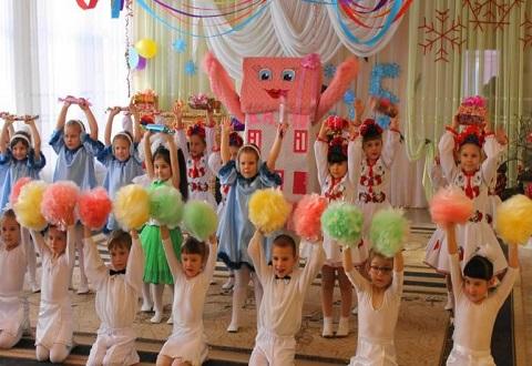 Детский сад «Ласточка» г. Каменское отметил 35-летний юбилей Днепродзержинск