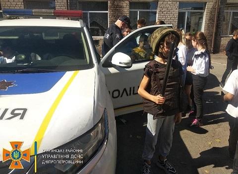 В Каменском провели совместное мероприятие спасатели и полицейские Днепродзержинск