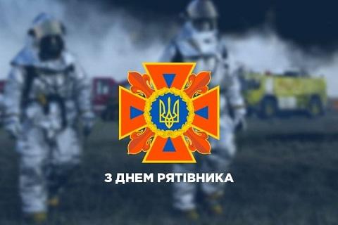 В День города Каменское спасатели принимали поздравления с профессиональным праздником Днепродзержинск