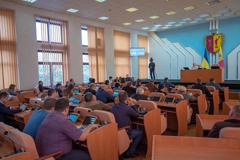 На сессии горсовета г. Каменское говорили о бюджете и программах развития Днепродзержинск