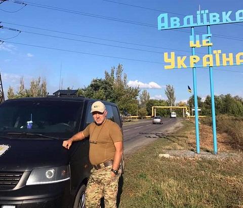 Представители г. Каменское побывали в Авдеевке на территории АТО/ООС Днепродзержинск