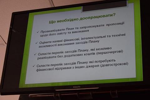 На рабочем совещании в Каменском говорили об адаптации громады в условиях изменения климата Днепродзержинск
