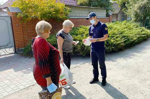 Спасатели города Каменское провели мероприятие в частном секторе Днепродзержинск