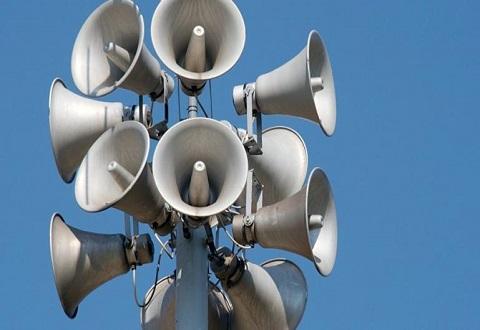 Сегодня в Каменском проверят общегородскую систему оповещения Днепродзержинск