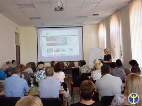 Сотрудники центра занятости Каменского совершенствуют свой профессионализм Днепродзержинск