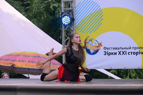 Каменчанка стала призером международного семейного фестиваля Днепродзержинск