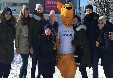 Каменчане приняли участие в Международном дне объятий Днепродзержинск