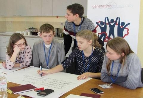 Каменчане стали участниками проекта «Академия молодого гражданина» Днепродзержинск