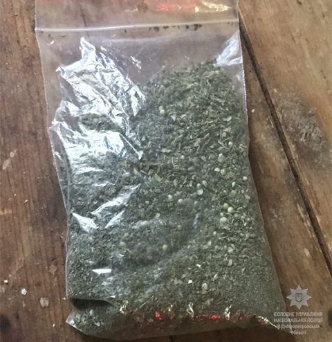 У жителя Каменского были изъяты патроны и наркотические вещества Днепродзержинск