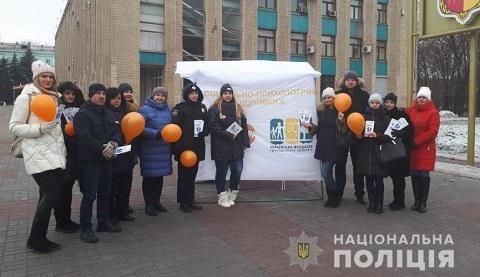 В г. Каменское прошла акция «Стоп-насилию» Днепродзержинск