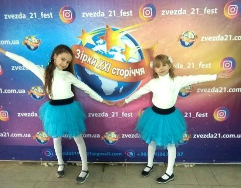 Каменчане стали победителями «Новогодней феерии» Днепродзержинск