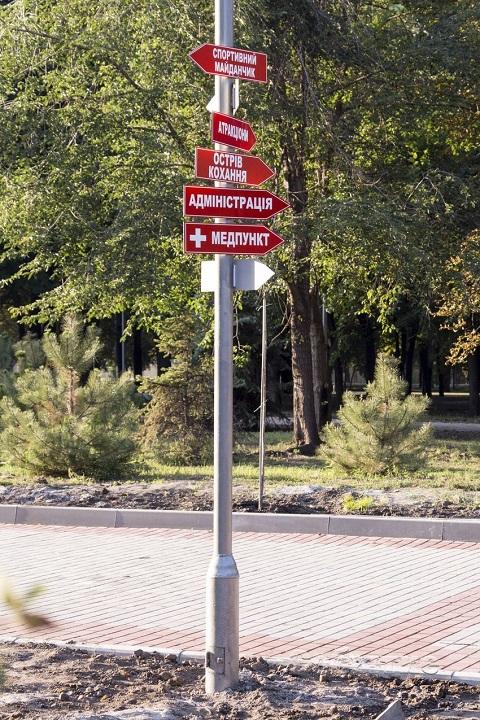 Чем удивит ЦПКО Каменского в День города Днепродзержинск