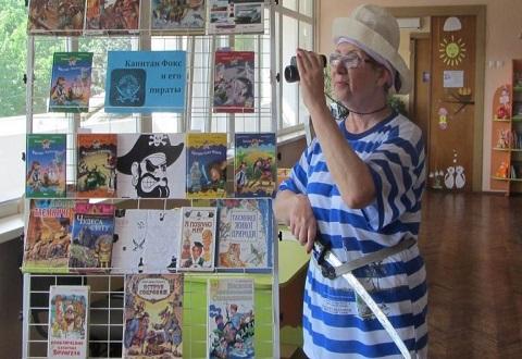 В библиотеке г. Каменское провели игру-путешествие Днепродзержинск