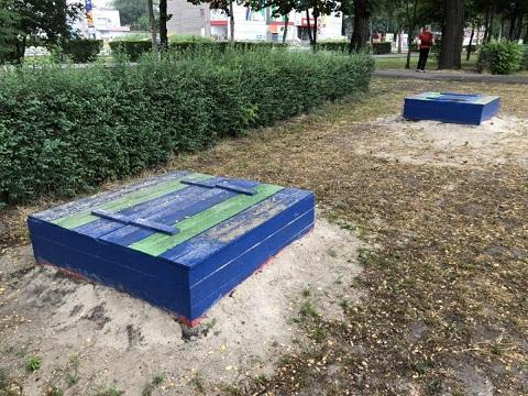 В г. Каменское провели реконструкцию элементов детской площадки Днепродзержинск