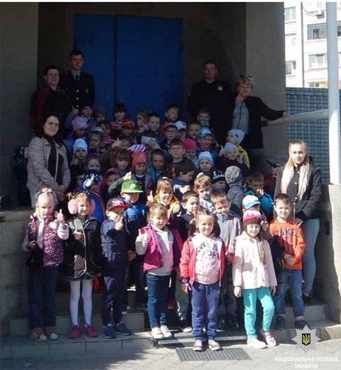 В детском саду г. Каменское сотрудники полиции провели обучающее мероприятие Днепродзержинск