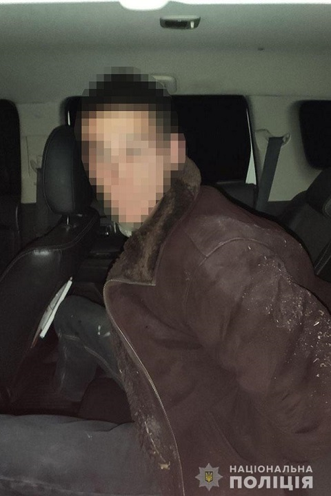 В Каменском задержали разбойника Днепродзержинск