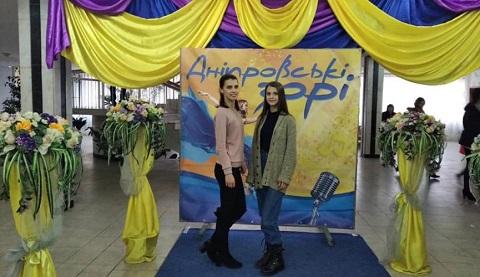 Представители Школы искусств города Каменское выступили на фестивале «Днепровские зори» Днепродзержинск