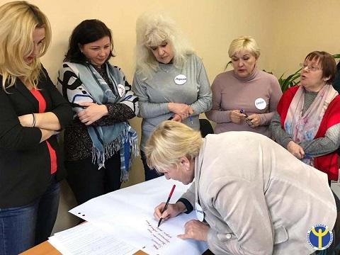 Работодатели города Каменское учились работать  с кадрами Днепродзержинск
