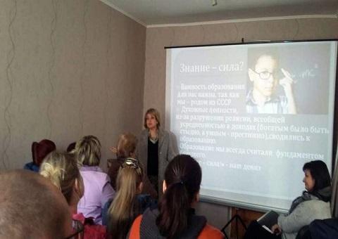 Приемных родителей в Каменском пригласили на тренинг Днепродзержинск
